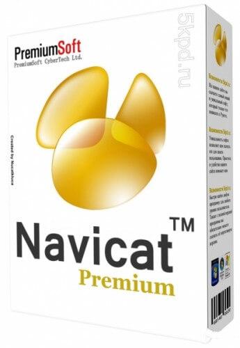 Navicat Premium 15.0.23 Crack + Keygen Free Download [2021]