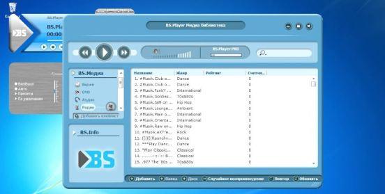 BS Player Pro 2.82 Build 1096 Crack + License Key Full Version Latest [2021]