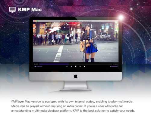 KMPlayer Crack 4.2.2.54 + Serial Key Free Download Full Version [2021]