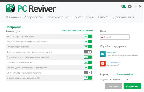 PC Reviver Crack 3.14.1.12 + Serial Key Latest Version [2021]