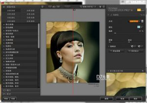 Color Efex Pro Crack With Full Cracking Version + Free Download [Latest 2021]