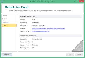 KuTools for Excel 25.00 Crack + Keygen Full Download Version [Updated 2021]