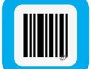 NCH KeyBlaze Typing Tutor Plus 4.02 Crack + Registration Code Full Version
